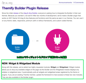 Themify Builder Plugin Release