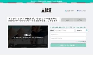 Base.in