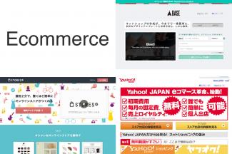Yahooショッピングへの出店無料化で新しい局面に入った日本のEコマース
