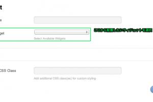 4.widgetをページに配置する際、ウィンドウ内のSelect Widgetから配置したいウィジェットを選択できます。