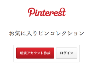 from pinterest.com