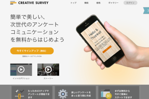 survey-tool-pickup3