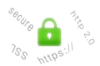 今後は常時SSLという流れ