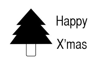 メリークリスマス!そしてもうすぐ今年もおわり!