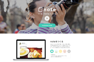 【note.mu】 日本でも自分のコンテンツでマネタイズできるサービスが開始