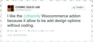 my-tweet-builder-addon-image0