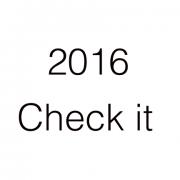 2016年コレに注目 | VPNサービス